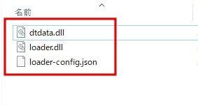 【MHW】Mod運用には必須「Stracker's Loader」導入方法(3月27日更新版対応)2