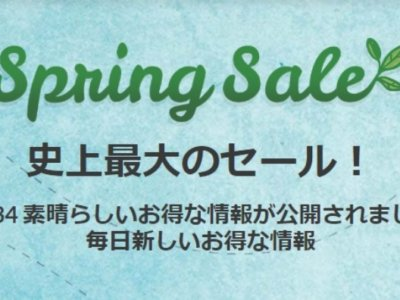 FANATICALspringsale