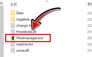 【RE:3】Mod管理には必須「Fluffy Manager」の導入方法と使い方(DEMO対応)1
