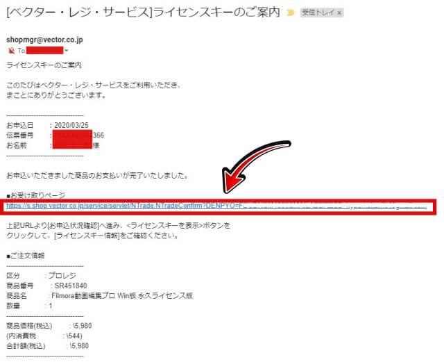【最新版】Filmora9(フィモーラ9)を最安値で購入する方法2