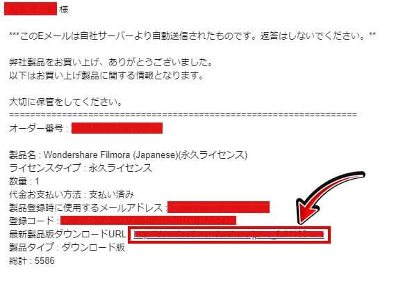 【最新版】Filmora9(フィモーラ9)を最安値で購入する方法7