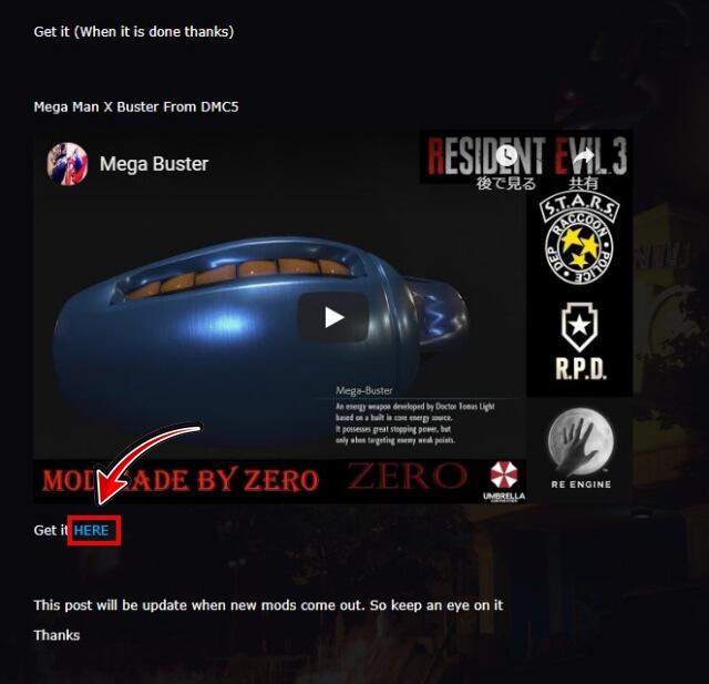 【RE:3】武器の見た目をいろいろ変更するModロックマンXバスターDLサイト