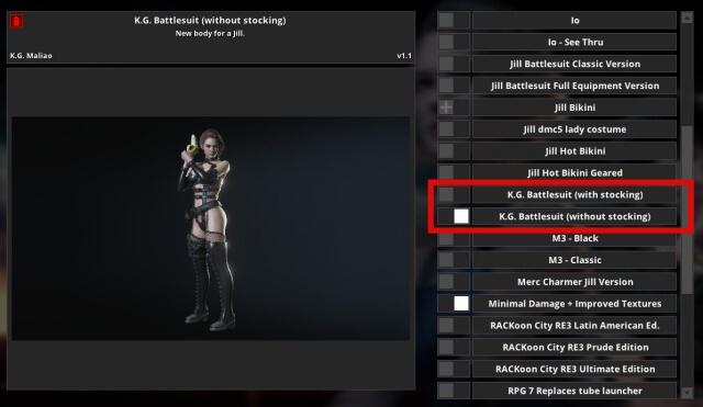 【RE:3】ジルの衣装をセクシーなバトルスーツに変更するMod2