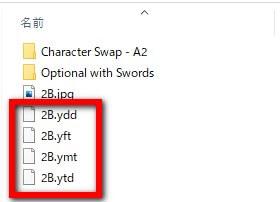 【GTA5】キャラクター変更Mod導入解説2BMod導入