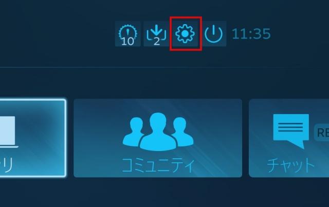 EpicのゲームをPS4コントローラーでプレイする設定方法1