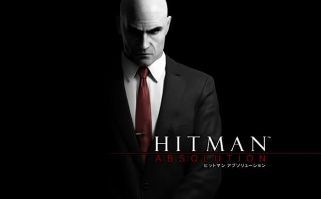 Hitman:Absolution無料配布