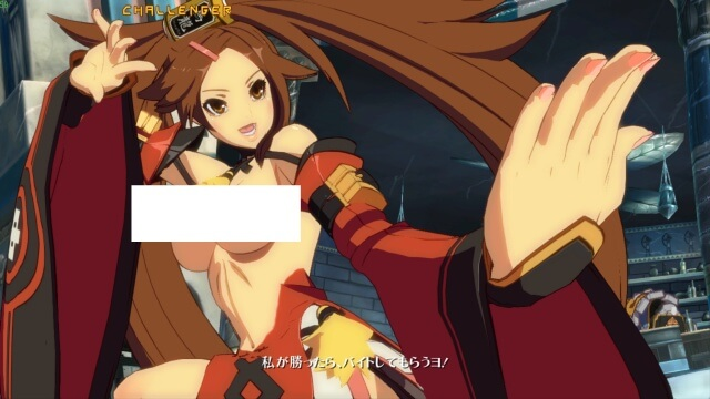 GUILTY GEAR Xrd -REVELATOR-の裸Mod