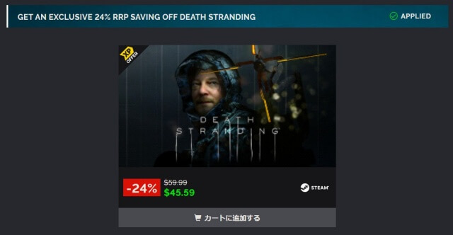 DEATH STRANDING24%OFF