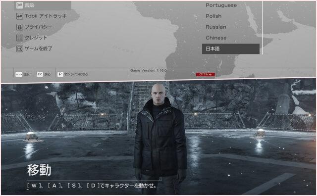 Epic Games「HITMAN」「Shadowrun Collection」無料配布中!