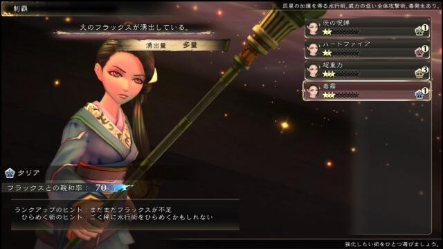 GMGの「サガスカーレットグレイス」は日本語表示
