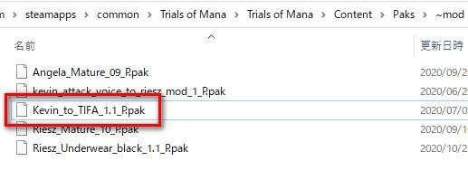 「聖剣伝説3 TRIALS of MANA」ケヴィンをTIFAにリプレイスするMod