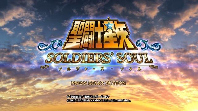 「聖闘士星矢 ソルジャーズ・ソウル」のBGM変更Mod