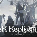 PC版「NieR Replicant ver.1.22474487139...」を格安で購入出来るストア紹介