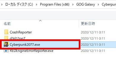 「サイバーパンク2077」をPS4コントローラーでプレイする方法