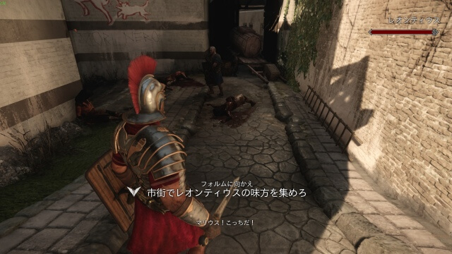 Ryse Son of Rome日本語化