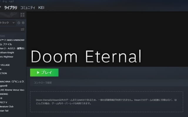 Bethesda(ベセスダ)版「DOOM ETERNAL」をPS4コントローラーでプレイする方法