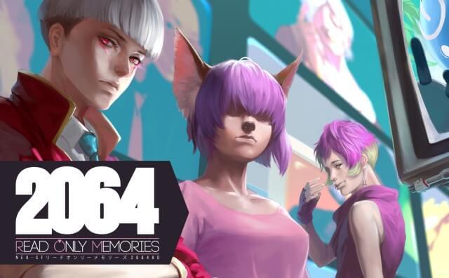【無料配布】Epicで「2064: Read Only Memories」期間限定配布中!